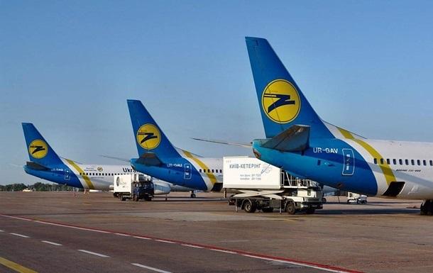 МАУ вводить плату за роздруківку посадкових талонів