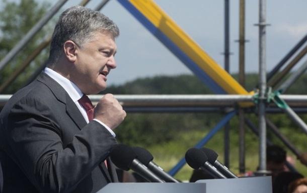 Порошенко об Украине: Самое сложное уже позади