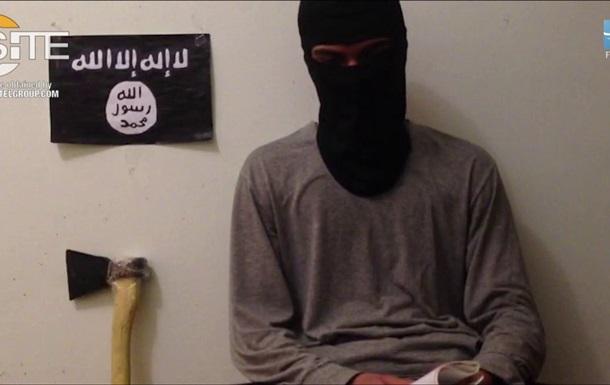 ІД опублікувала відеозвернення нападника у Сургуті