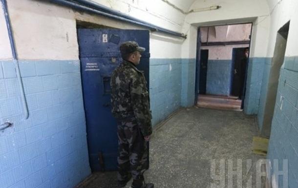 ГПУ опубликовала видео избиения арестантов в СИЗО Одессы