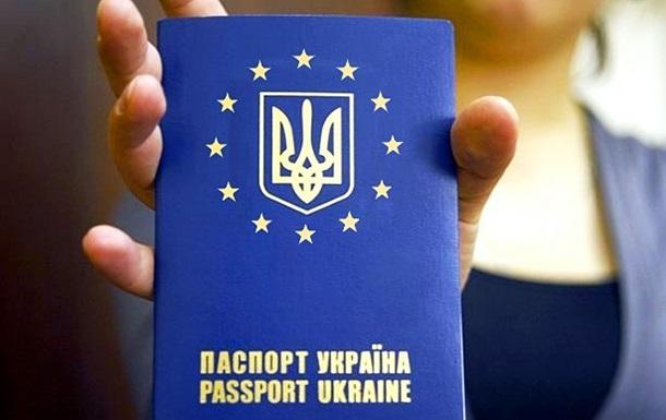 В ЕС без виз въехали 200 тысяч украинцев