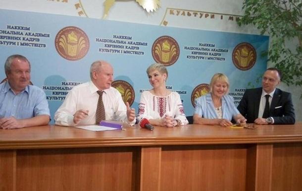 Вдова убитого Вороненкова викладатиме в українському ВНЗ