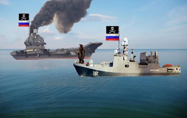 А що там з флотом Росії?
