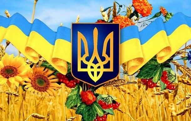 День Незалежності України!