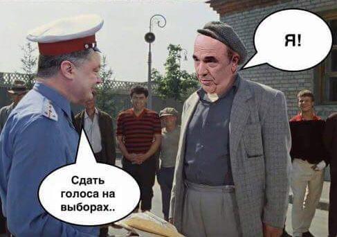 Он вам не Рабинович