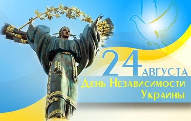Стратегия национального успеха как фундамент независимости Украины