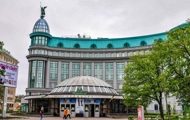 У центрі Києва перекрили дві станції метро