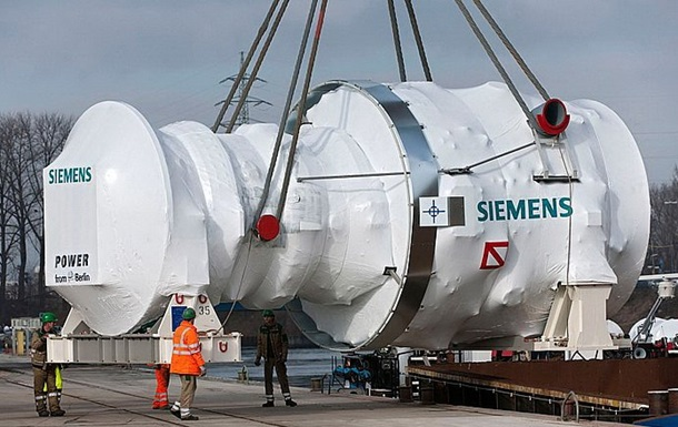 ЗМІ розкрили схему поставок турбін Siemens до Криму