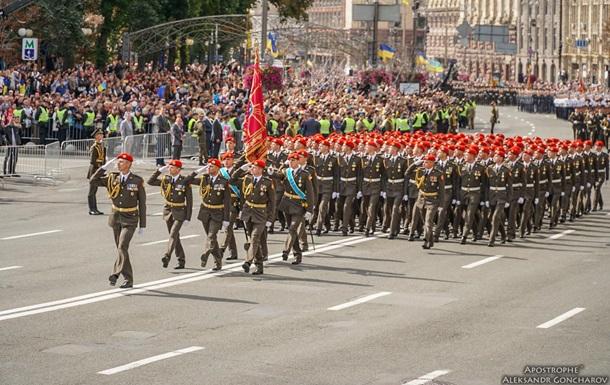 У Києві відбувся парад до Дня незалежності України