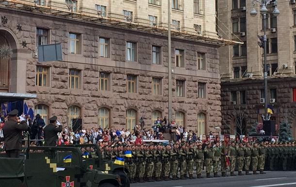 Україна. 26-ий рік поступу і змін