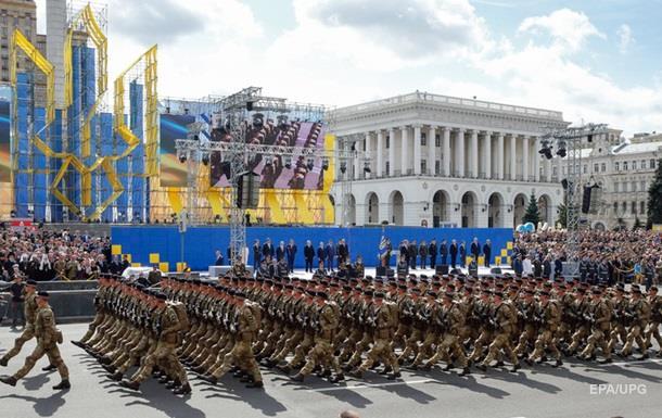 Итоги 24.08: Парад в Киеве,  следы жизни  на Марсе