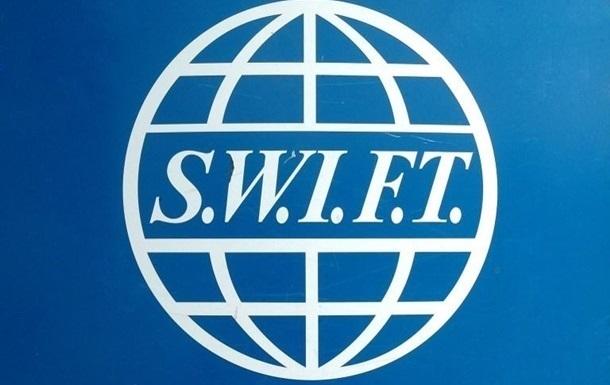 Двом російським банкам відключили доступ до системи SWIFT - ЗМІ