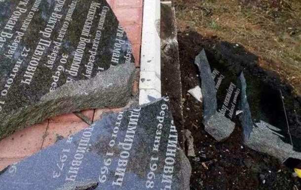 На Донбассе разбили памятник погибшим бойцам