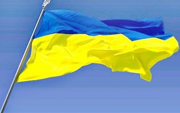 Як святкували День Незалежності у Донецьку