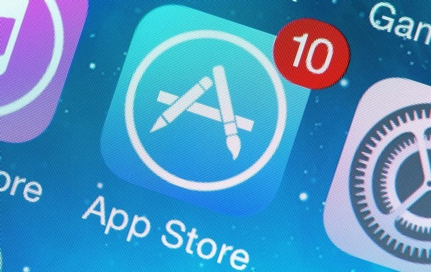 Apple видалила іранські програми з App Store