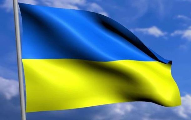 В центре Донецка в День Независимости прозвучал гимн Украины