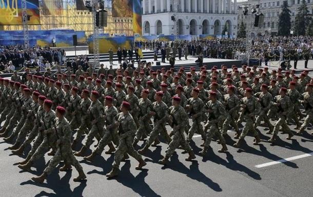 Парад ко Дню Независимости: другая сторона медали
