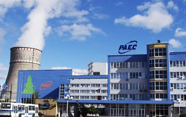 На Ровенской АЭС отключили энергоблок