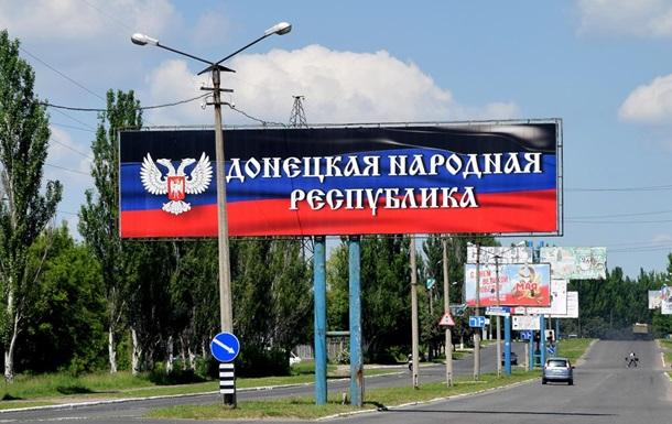 Донецьк і Сімферополь стали містами-побратимами