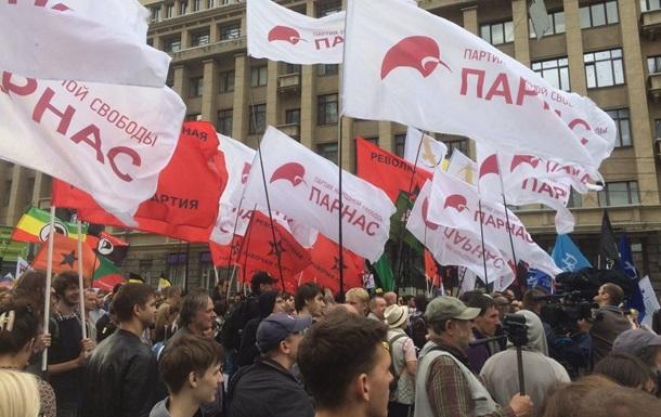 В Москве проходит митинг за свободу интернета