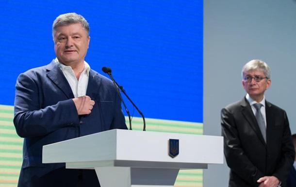 Порошенко: Украина на пути коренных преобразований