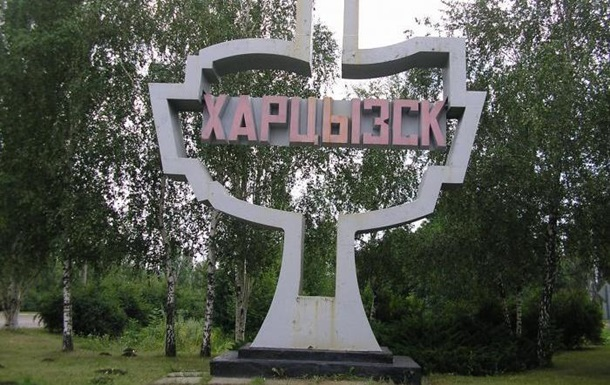 Под Харцызском две женщины подорвались на мине