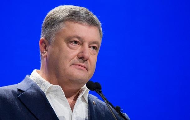 Україна доб ється членства в ЄС і НАТО - Порошенко