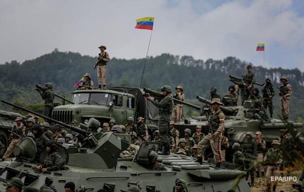 Военные Венесуэлы ликвидировали шесть членов банды