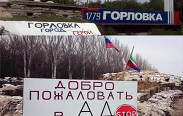"""Что делает """"русский мир"""" с населением когда-то процветающих городов Донбасса"""