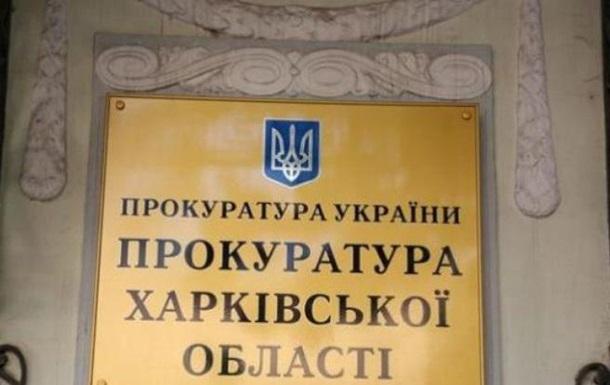 Харків янина судитимуть за замовлення вбивства собаки