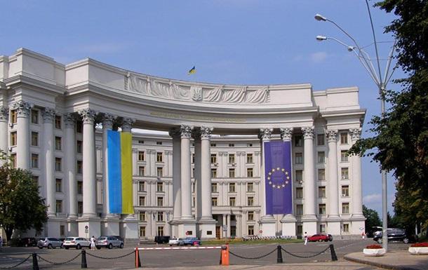 Київ направив ноту протесту Мінську через зникнення хлопця