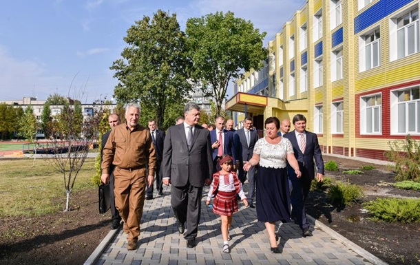 На дороги Донбасса выделят почти миллиард