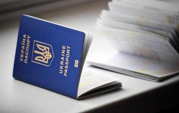 За вранье в данных Порошенко лишил гражданства 28 человек