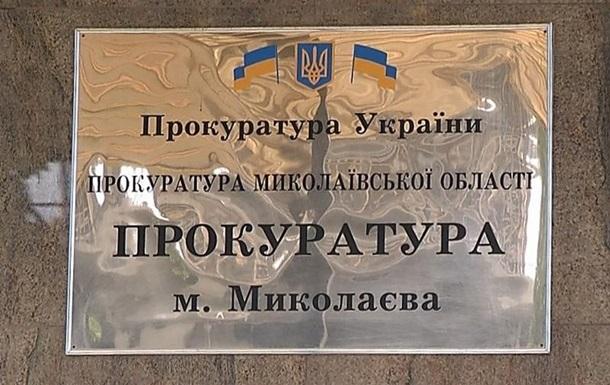 Прокуратура назвала причину обшуків у Миколаєві
