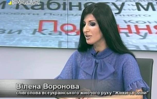 На превеликий жаль, новітня історія України поповнилась чорними сторінками...