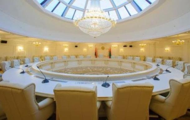 Київ ініціює відеоконференцію Контактної групи