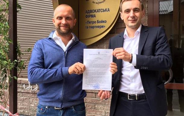 Нардеп Поляков: Суд визнав мене потерпілим