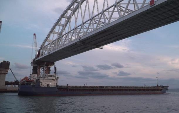 Під аркою Керченського мосту пройшло перше судно