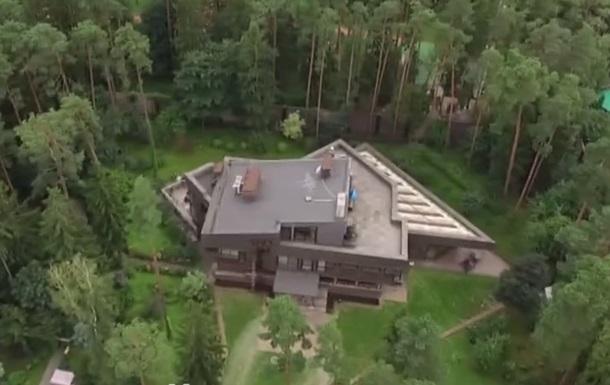 Особняк Януковича  в Підмосков ї зняли на відео