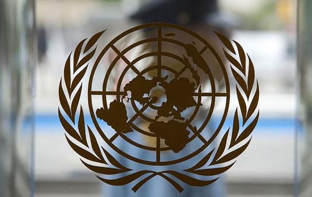 Украина пожаловалась на Россию в Совбез ООН