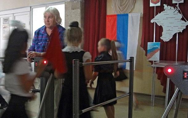 В Крыму 1 сентября не смогут открыть 12 школ