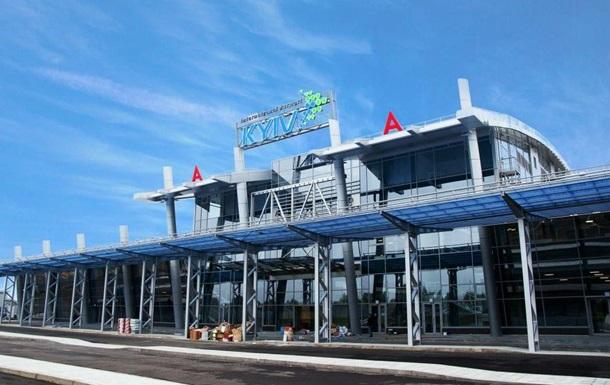 В аеропорту Києва застрягли близько сотні туристів