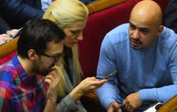Как Лещенко и Найем за «вонючий газ» продали своих коллег.