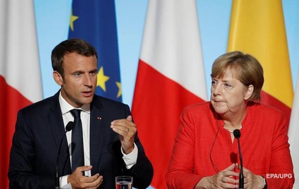 Народ заслуживает лучшего. ЕС обрушился на Польшу