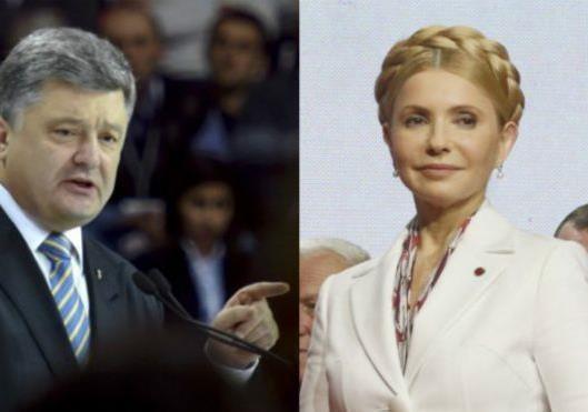Не стоит из Тимошенко делать нового Мессию