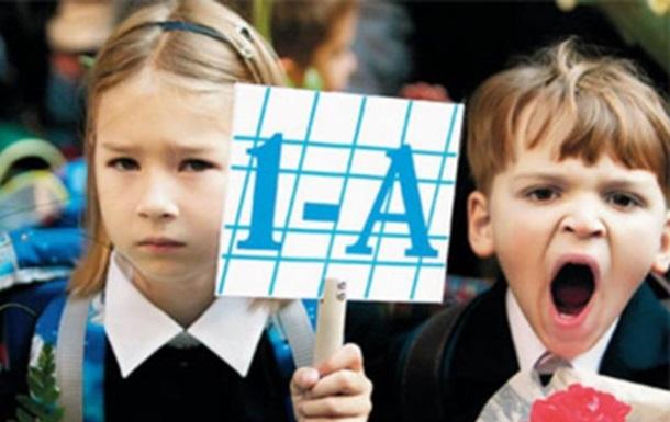 В Днепре и Черновцах чиновникам запретили посещать школьные линейки