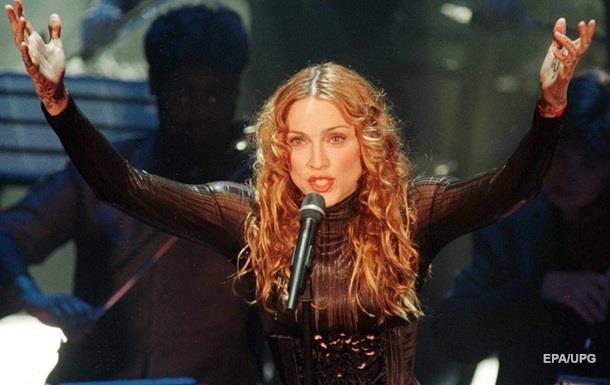 Мадонна переїхала до Португалії заради сина