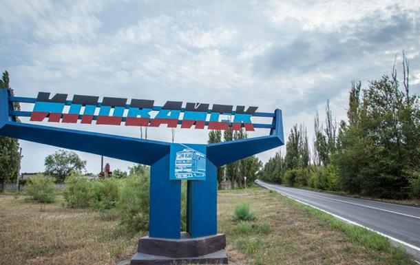 Иловайск. Три года после боев