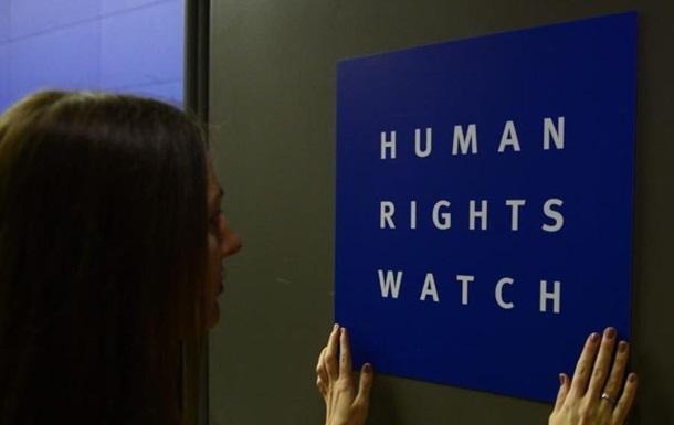У HRW засудили Київ за витурення журналістів