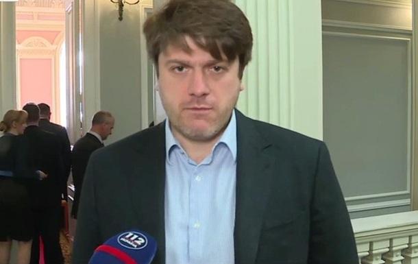 Нардеп Винник подал в суд на Госпогранслужбу